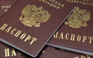 Если поменять паспорт кредитная история изменится?