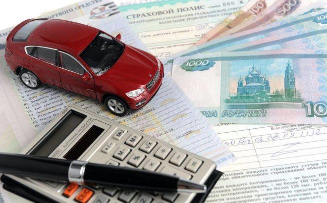 Автокредит с плохой кредитной историей (кредит на авто) – как взять и какие банки дают под залог автомобиля: помощь